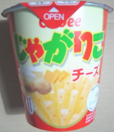 calbee-jagariko-cheese2.jpg
