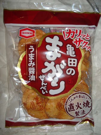 kameda-magari-senbei2.jpg