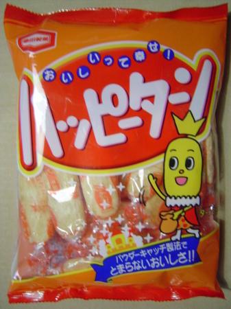 kamedaseika-happyturn1.jpg