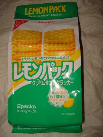 nabisco-lemonpack2.jpg
