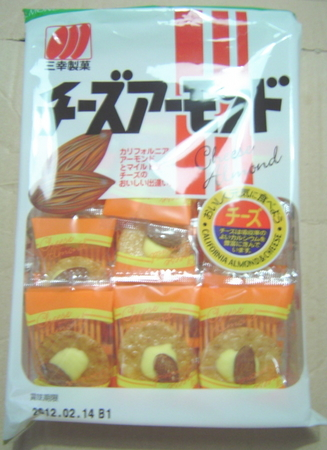 sankoseika-cheese-almond1.jpg