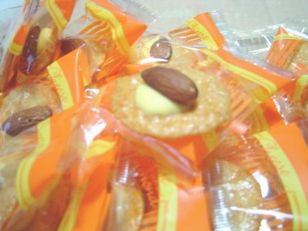 sankoseika-cheese-almond2.jpg