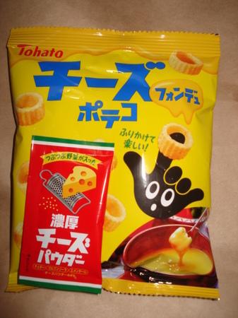 tohato-cheese-poteko1.jpg